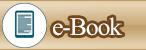 MCU e-Book